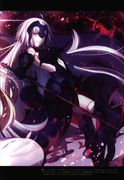 Fate/Grand Order - Fate Colors II, Doujin
