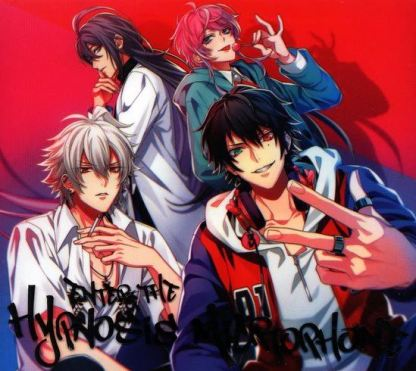 Hypnosis Mic - Enter the Hypnosis Microphone Full Album