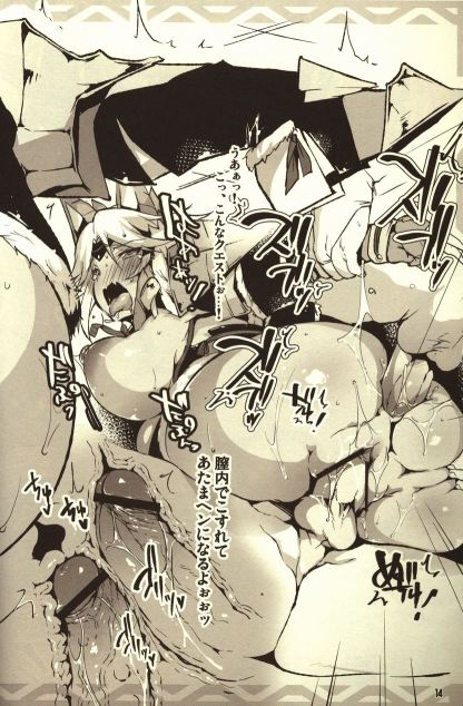 Monster Hunter - First-Rate Milk, K18 Doujin