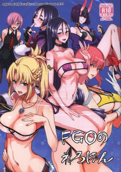 Fate/Grand Order - FGO Erohon, K18 Doujin