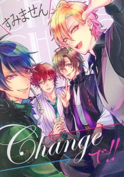 Hypnosis Mic: Division Rap Battle - Change, K18 Doujin