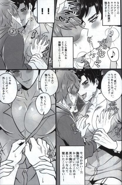 Granblue Fantasy - Nurse Belial-kun, K18 Doujin