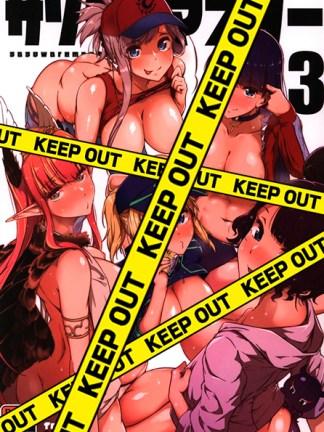 Fate/Grand Order - Sasoware Master 3, K18 Doujin