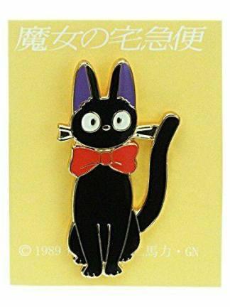 Studio Ghibli: Kiki's Delivery Service - Jiji Pinssi
