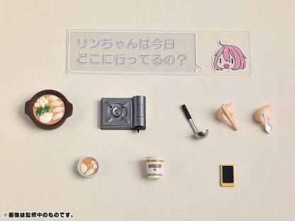 Yuru Camp: Laid-Back Camp - Nadeshiko Kagamihara Nendoroid [903]