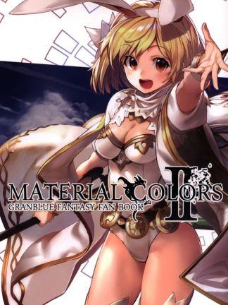 Granblue Fantasy - Material Colors 2, Doujin
