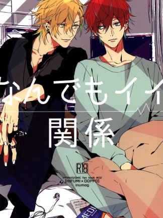 Hypnosis Mic - Any Kind of Relationship, K18 Doujin