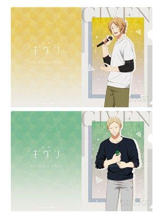 Given - Haruki & Akihiko Muovitaskusetti