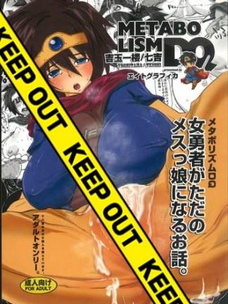 Dragon Quest - Metabolism DQ, K18 Doujin