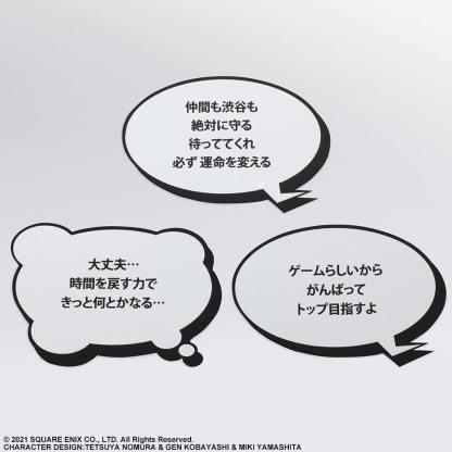The World Ends With You - Rindo Play Arts Kai figuuri