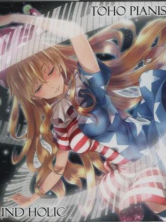 Touhou Project - Pianism CD