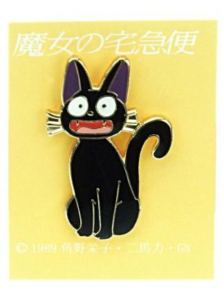 Studio Ghibli - Jiji Smile Pinssi
