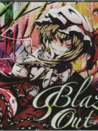 Touhou Project - Blaze Out CD