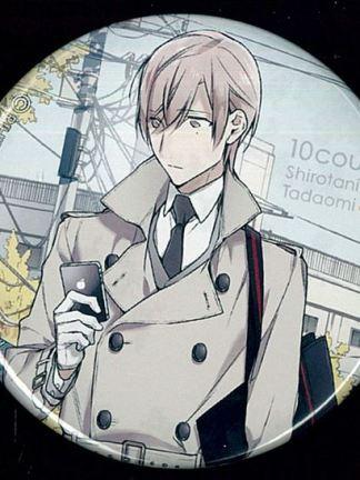 Ten Count - Shirotani Tadaomi Pinssi #3
