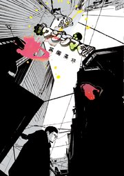 闇金ウシジマくんの42巻を無料で読めるおすすめサイト!漫画村ZIPで読むより安全確実♪