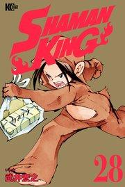 SHAMANKING~シャーマンキング~KC完結版の28巻を無料で読める方法!漫画村ZIPで読むより安全確実!