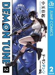 DEMON TUNEの2巻を無料で読む方法!RawQQより安心安全なサービス!