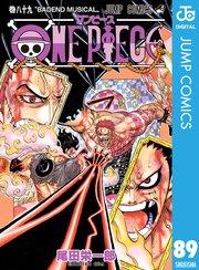 ONEPIECEモノクロ版の89巻を無料ダウンロード!漫画村ZIPの代わりの安全確実な方法!