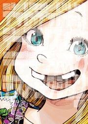 デッドデッドデーモンズデデデデデストラクションの7巻を無料で読める方法!漫画村ZIPで読むより安全確実!