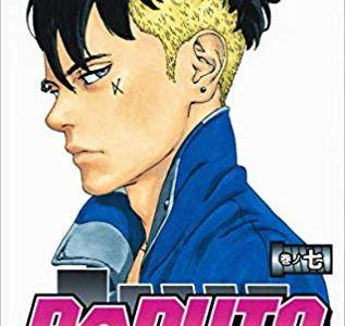 BORUTO-ボルト- -NARUTO NEXT GENERATIONS-7巻を無料で読む方法!RawQQより安心安全なサービス!