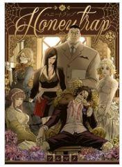 ハニートラップ25巻を無料で読めるおすすめサイト!漫画村ZIPで読むより安全確実♪