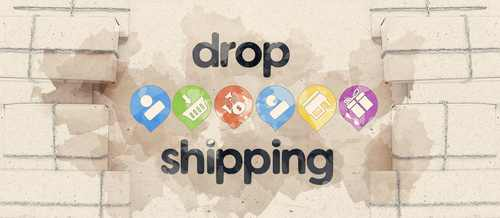 Drop Ship and Shopify Business Marketing Course Review_ Pros And Cons (1)