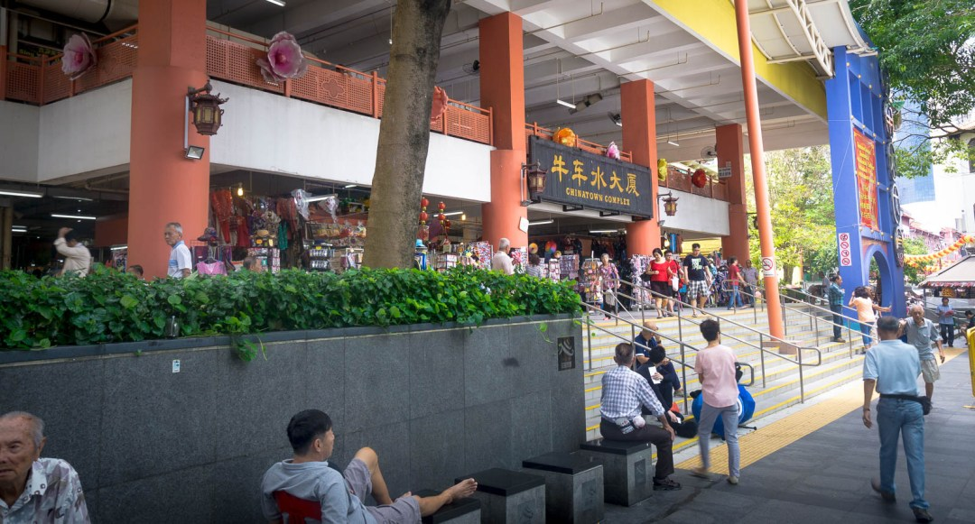 Chinatown Complex Food Market in Singapore