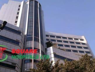 Square Hospital Dhaka