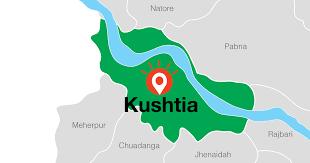 Kushtia Hospital Clinic Doctor List