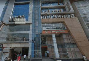 Labaid hospital doctor list Chittagong