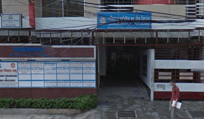 Paedihope Hospital For Sick Children