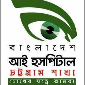 Bangladesh Eye Hospital Chittagong