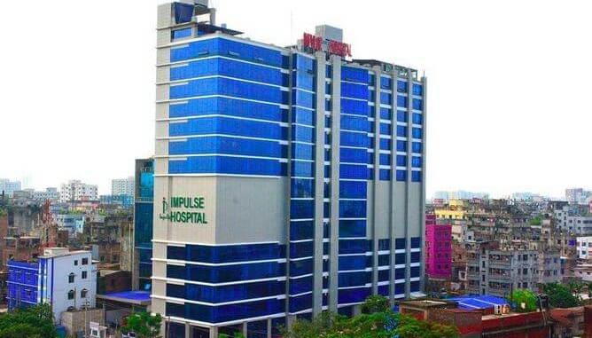 Impulse Hospital Dhaka