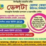 Delta Hospital Chittagong Doctor