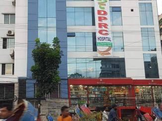 DPRC Hospital Dhaka