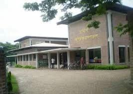 Grameen GC Eye Hospital Barishal