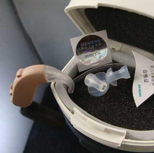 Siemens High-Power LOTUS 12P Digital BTE Hearing Amplifier Device