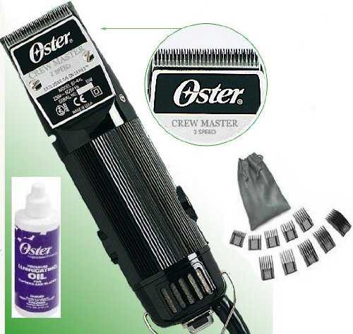 Oster Classic 76 Professional Hair Clipper