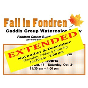 Fall in Fondren: Gaddis Group Watercolor Show – EXTENDED