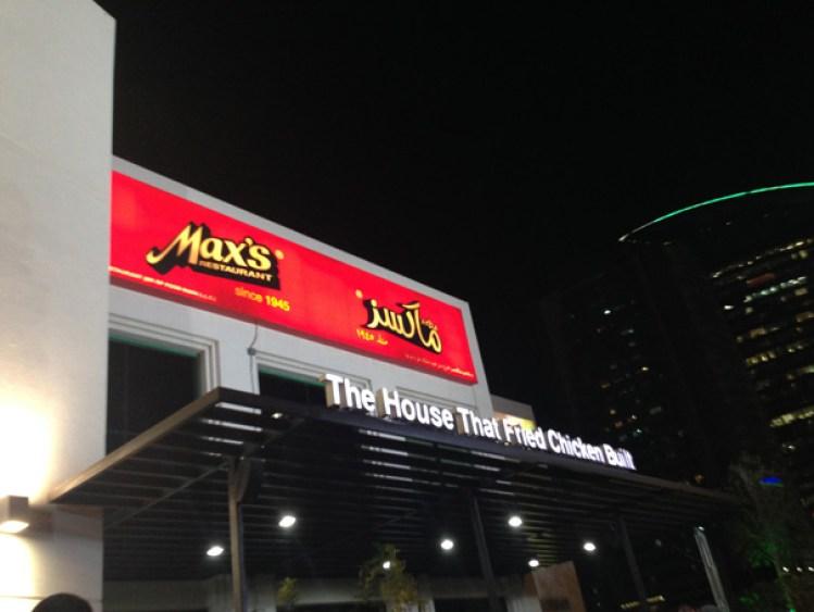 Max's Restaurant Bur Dubai