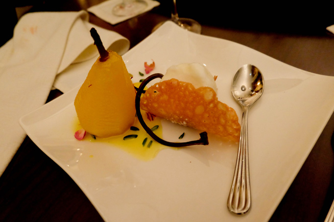 Iranian Dessert pear