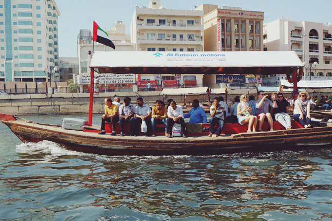Old Dubai Attactions