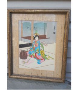 Japanese Woodblock Printby Eiichi Kotozuka