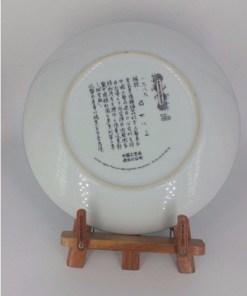 Imperial Jingdezhen Porcelain Oriental Collector Plates Summer Palace 1988 back