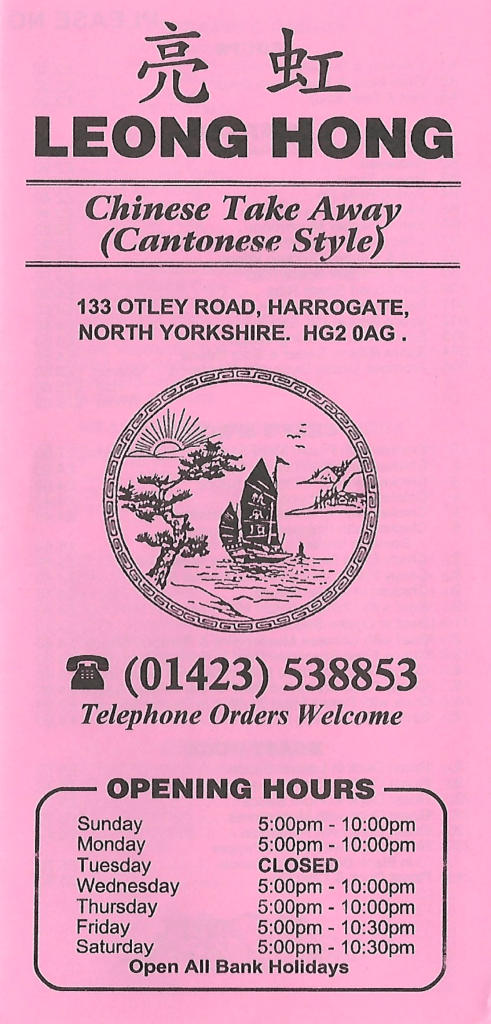 Leong Hong Chinese Take Away Harrogate Menu