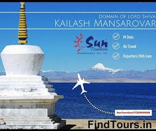 Kailash Mansarovar Yatra USD $