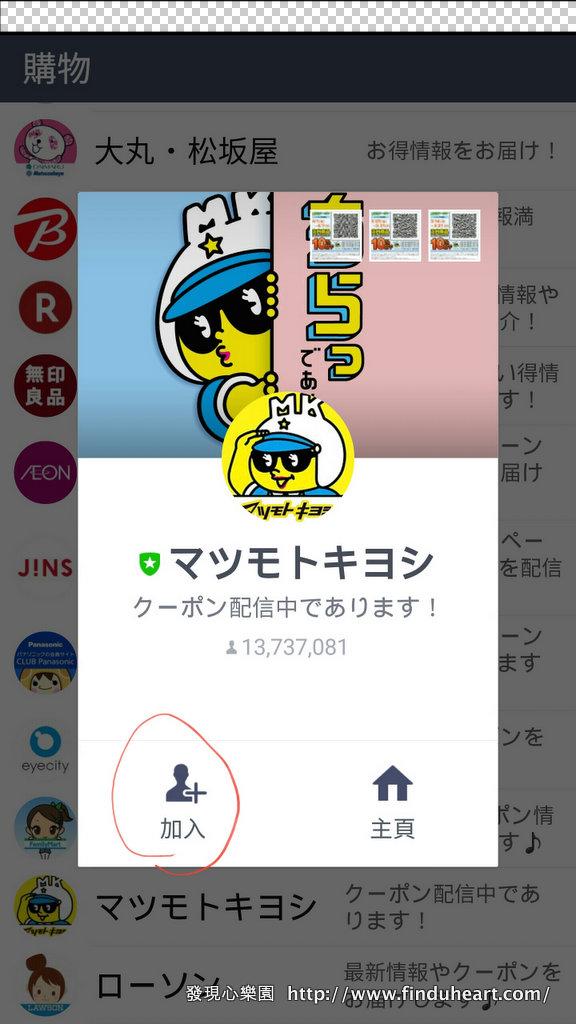 Screenshot_2016-04-09-20-11-15