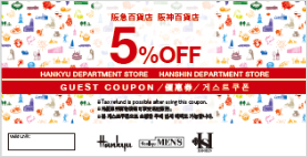 discount-coupon
