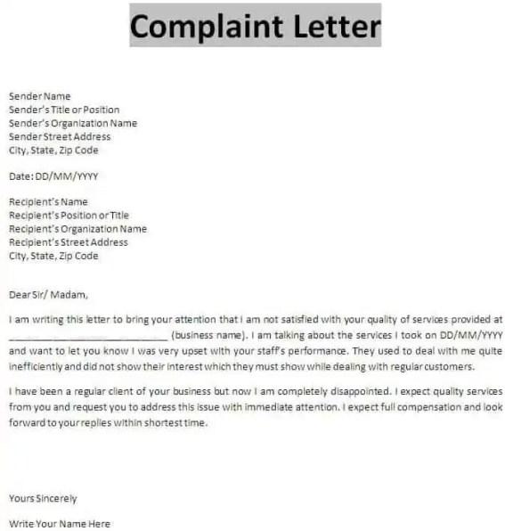 complaint-letter-format-4