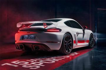 GT4 Sports Cup Edition